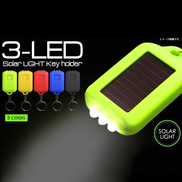 3LED Mini solar keychain , EM-100 solar LED torch with metal ring