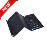 15watt sunpower solar charger with digital dispaly EM-015D